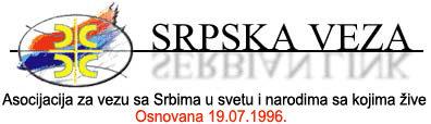 Srpska Veza